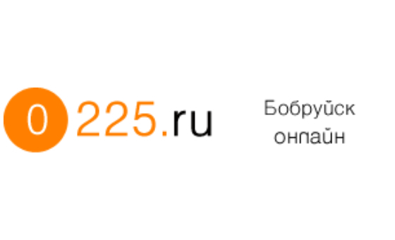 How to submit a press release to 0225.ru