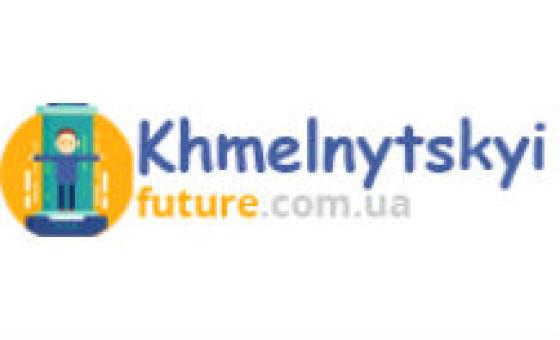 Добавить пресс-релиз на сайт Khmelnytskyi-future.com.ua