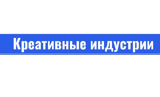 How to submit a press release to Creativeindustry.ru