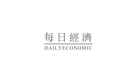 Добавить пресс-релиз на сайт Cn.dailyeconomic.com