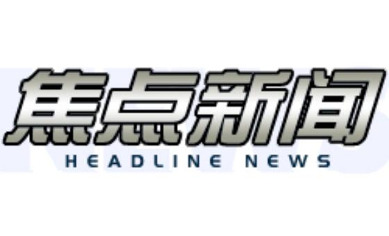 Добавить пресс-релиз на сайт News.creaders.net