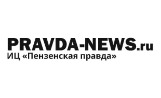 Добавить пресс-релиз на сайт Pravda-news.ru
