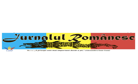 Добавить пресс-релиз на сайт Jurnalul Românesc