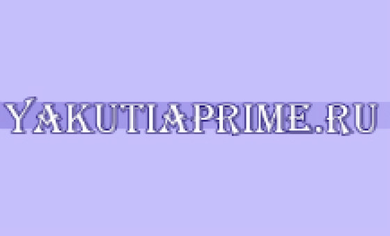 How to submit a press release to Yakutiaprime.ru