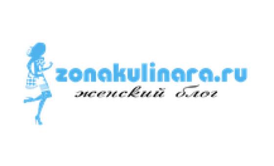 Добавить пресс-релиз на сайт ЗонаКулинара