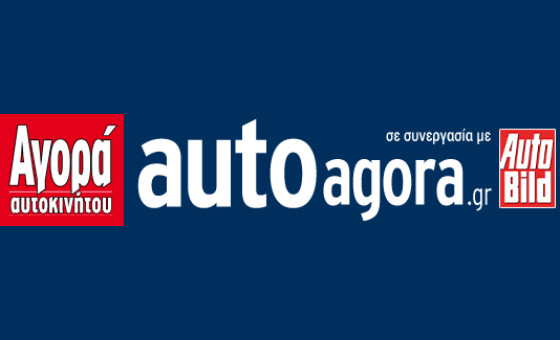 How to submit a press release to AutoAgora.gr