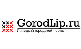 Добавить пресс-релиз на сайт GorodLip.ru