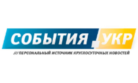Добавить пресс-релиз на сайт События.укр