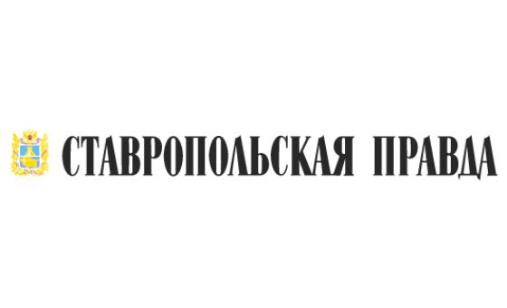 Добавить пресс-релиз на сайт Ставропольская правда