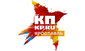 Добавить пресс-релиз на сайт Комсомольская правда — Ярославль
