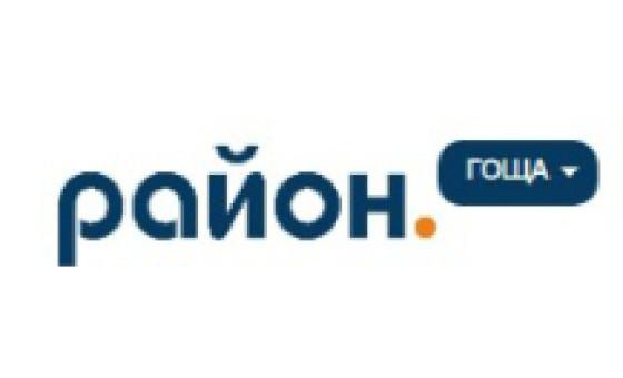 Hoshcha.rayon.in.ua