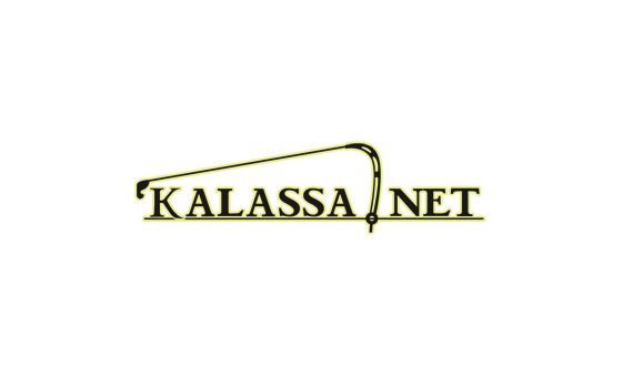 How to submit a press release to Kalassa.Net