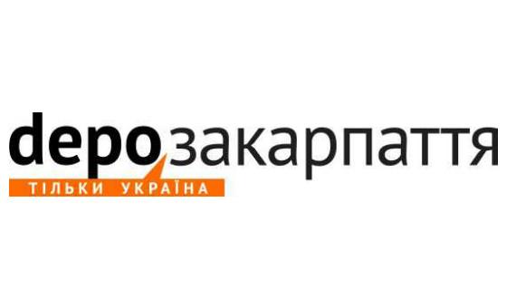 Добавить пресс-релиз на сайт Depo Закарпатье