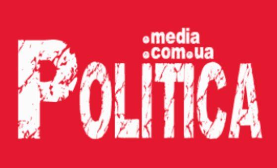 How to submit a press release to Politica.com.ua
