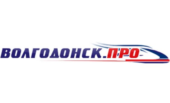 How to submit a press release to Volgodonsk.pro