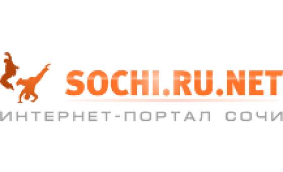 Добавить пресс-релиз на сайт Сочи Online