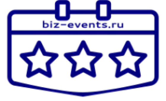 How to submit a press release to Biz-events.ru