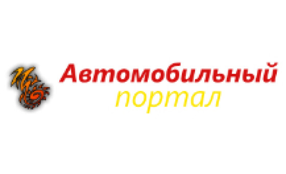 Добавить пресс-релиз на сайт Zuparts.ru