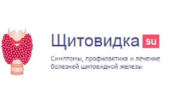 Добавить пресс-релиз на сайт Schitovidka.su