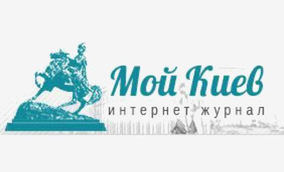 Добавить пресс-релиз на сайт Мой Киев