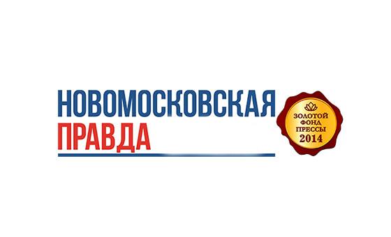 Добавить пресс-релиз на сайт Новомосковская правда