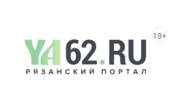 Добавить пресс-релиз на сайт Ya62.ru