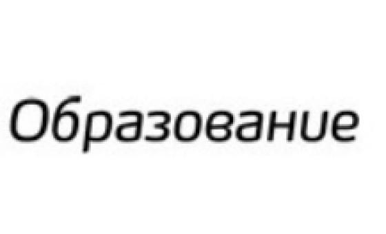 Resobr.ru