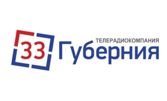 Добавить пресс-релиз на сайт Trc33.ru