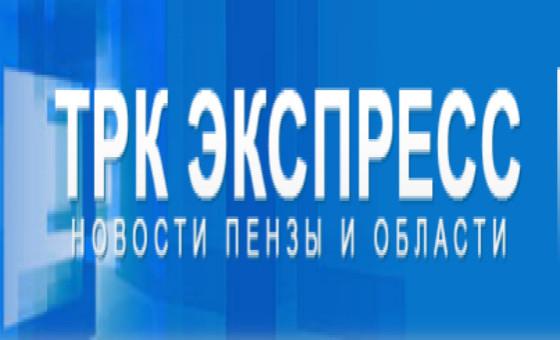 Добавить пресс-релиз на сайт ТРК Экспресс