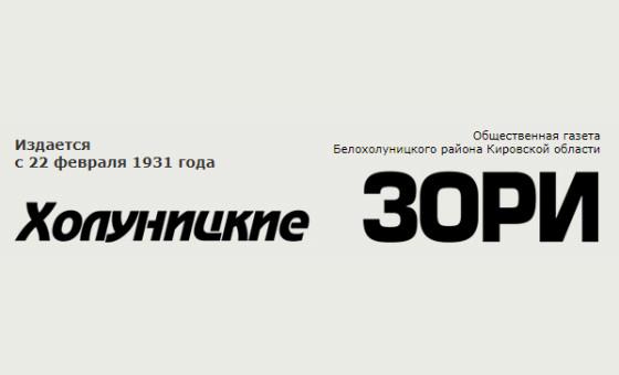 Добавить пресс-релиз на сайт Holzori.ru
