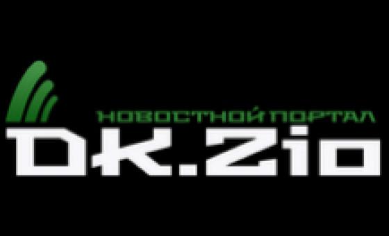 Добавить пресс-релиз на сайт DK.Zio