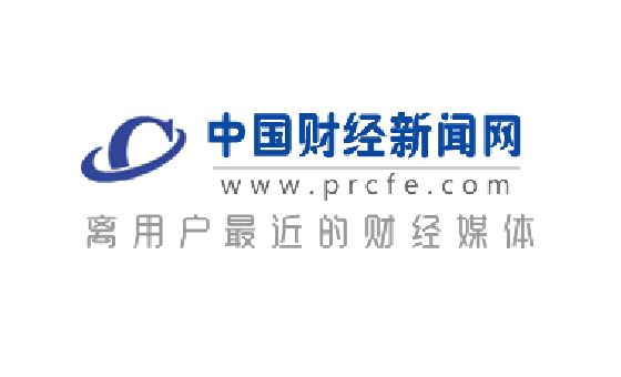 Добавить пресс-релиз на сайт Prcfe.com