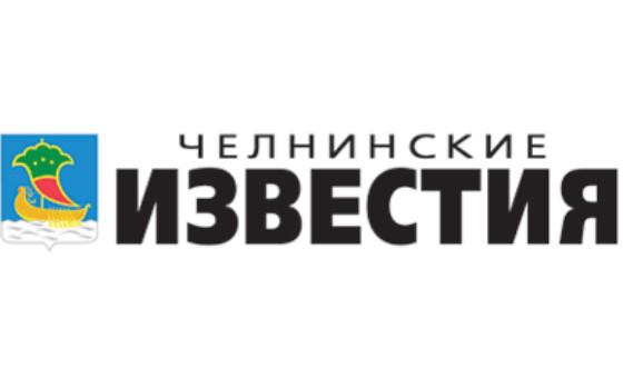 Добавить пресс-релиз на сайт Chelny-izvest.ru