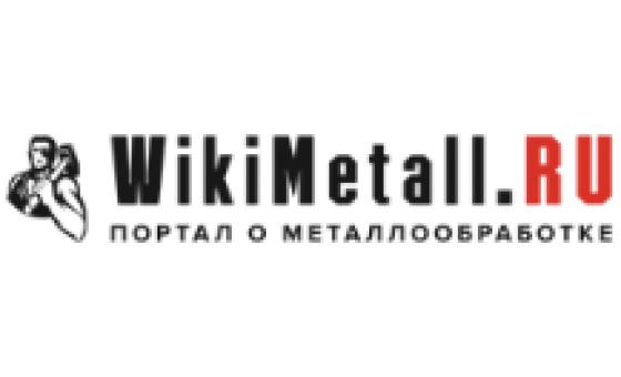 Добавить пресс-релиз на сайт Wikimetall.ru
