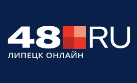 Добавить пресс-релиз на сайт 48.ru - новости Липецка