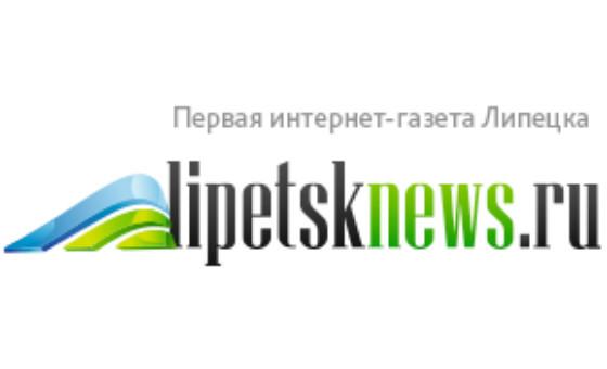 Добавить пресс-релиз на сайт Lipetsknews.ru